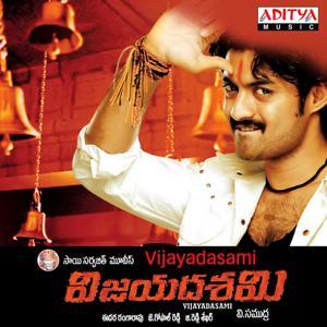 Vijayadasami (Original Motion Picture Soundtrack)