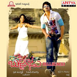 Bujjigadu (Original Motion Picture Soundtrack)