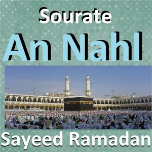 Sourate An Nahl (Quran)