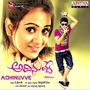 Adhi Nuvve (Original Motion Picture Soundtrack)