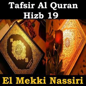 Tafsir Al Quran Hizb, Vol. 19 (Quran)