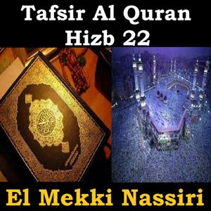 Tafsir Al Quran Hizb, Vol. 22 (Quran)