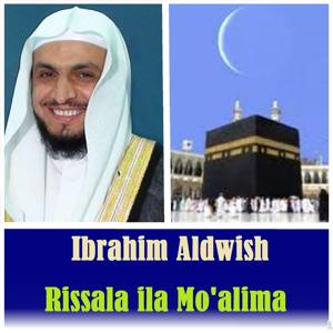 Rissala Ila Mo'alima (Quran)