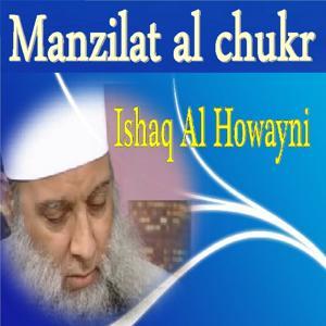 Manzilat Al Chukr (Quran)