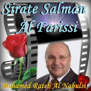Sirate Salman Al Farissi (Quran)