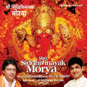 Shri Siddhivinayak Morya