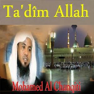 Ta'dîm Allah (Quran)