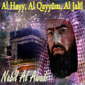 Al Hayy, Al Qayyûm, Al Jalîl (Quran)