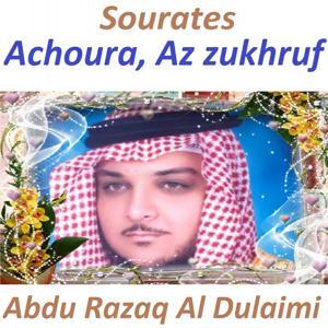 Sourates Achoura, Az Zukhruf (Quran)