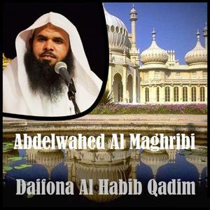 Daifona Al Habib Qadim (Quran)