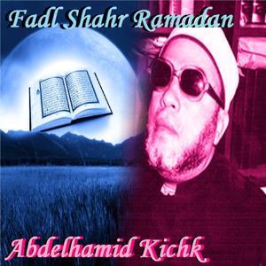 Fadl Shahr Ramadan (Quran)