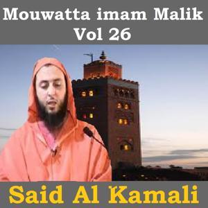 Mouwatta Imam Malik, Vol. 26 (Quran)