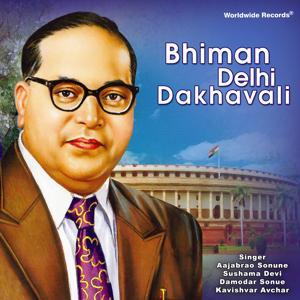 Bhiman Delhi Dakhavali