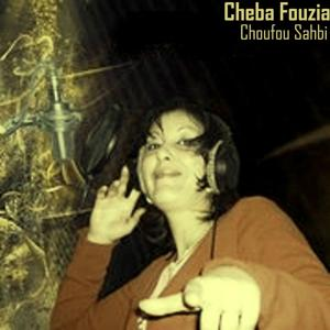 Choufou Sahbi