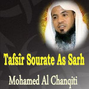 Tafsîr Sourate As Sarh (Quran)