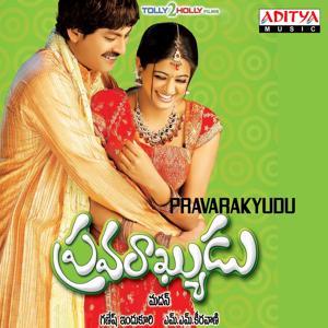 Pravarakyudu (Original Motion Picture Soundtrack)