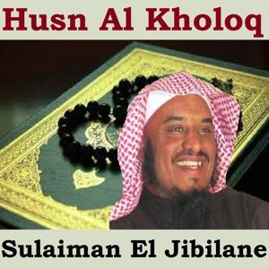 Husn Al Kholoq (Quran)