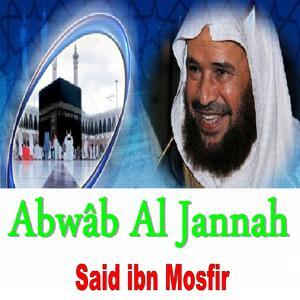 Abwâb Al Jannah (Quran)