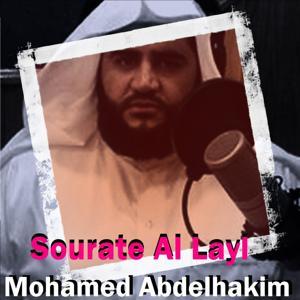Sourate Al Layl (Quran)