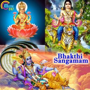 Bhakthi Sangamam