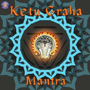 Ketu Graha Mantra