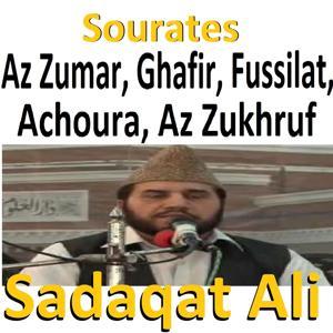 Sourates Az Zumar, Ghafir, Fussilat, Achoura, Az Zukhruf (Quran)