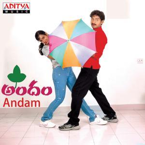 Andam (Original Motion Picture Soundtrack)