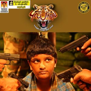 Pulipaarvai (Original Motion Picture Soundtrack)