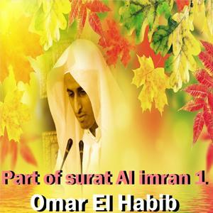 Part of Surat Al Imran, Vol. 1 (Quran)