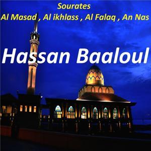 Sourates Al Masad, Al Ikhlass, Al Falaq, An Nas (Quran)