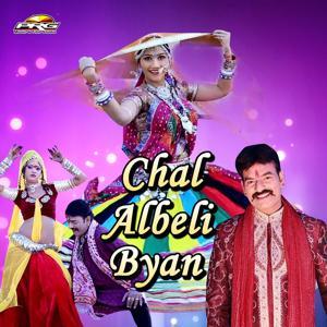 Chal Albeli Byan
