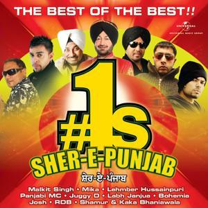 #1s - Sher-E-Punjab