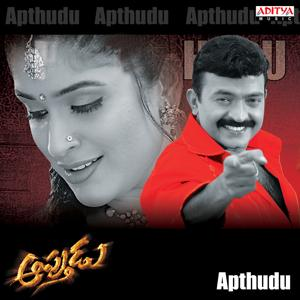Apthudu (Original Motion Picture Soundtrack)
