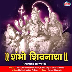 Shambho Shivnatha