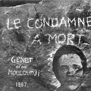 Le condamné à mort de Jean Genet 1967