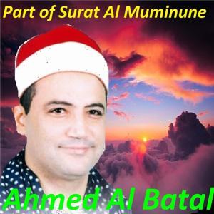 Part Of Surat Al Muminune (Quran)