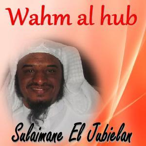 Wahm Al Hub (Quran)