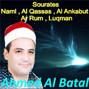 Sourates Naml, Al Qassas, Al Ankabut, Ar Rum, Luqman (Quran)
