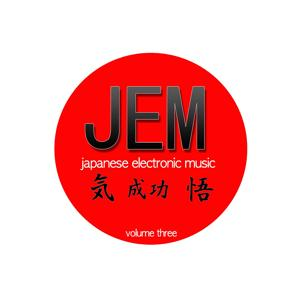 Budenzauber pres. JEM, Vol. 3 (Japanese Electronic Music)