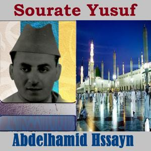 Sourate Yusuf (Warch)