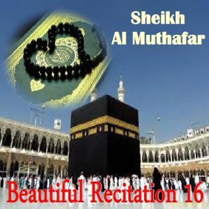 Beautiful Recitation 16 (Quran)