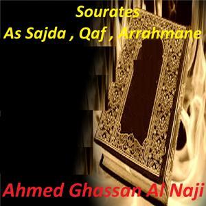 Sourates As Sajda, Qaf, Arrahmane (Quran)