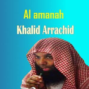 Al Amanah (Quran)