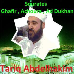 Sourates Ghafir, Achoura, Ad Dukhan (Quran)