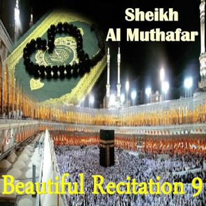 Beautiful Recitation 9 (Quran)