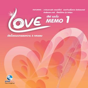 Love Memo, Vol. 1