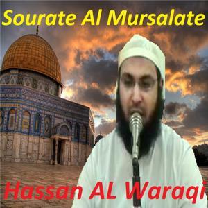 Sourate Al Mursalate (Quran)