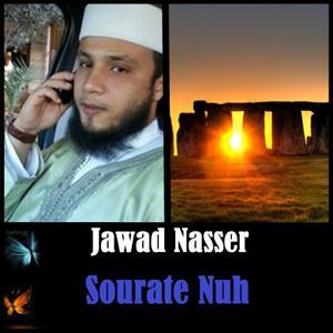 Sourate Nuh (Quran)