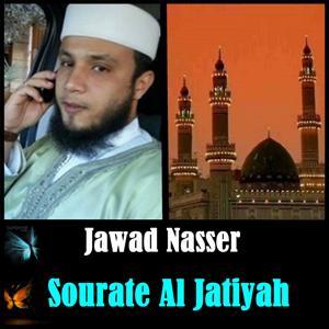 Sourate Al Jatiyah (Quran)