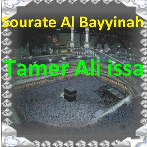 Sourate Al Bayyinah (Quran)